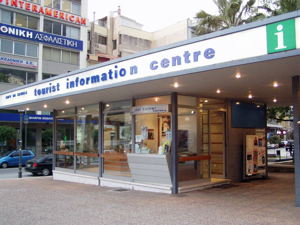 「Information center 」の画像検索結果